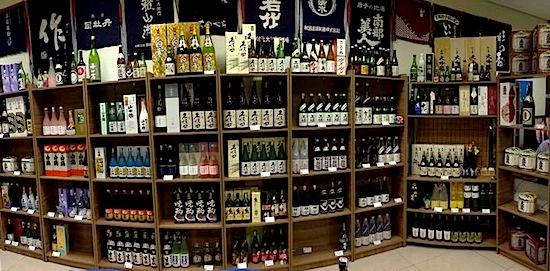 Adega de Sake: mais de 90 rótulos de saque, sochu e uísque, tudo do Japão